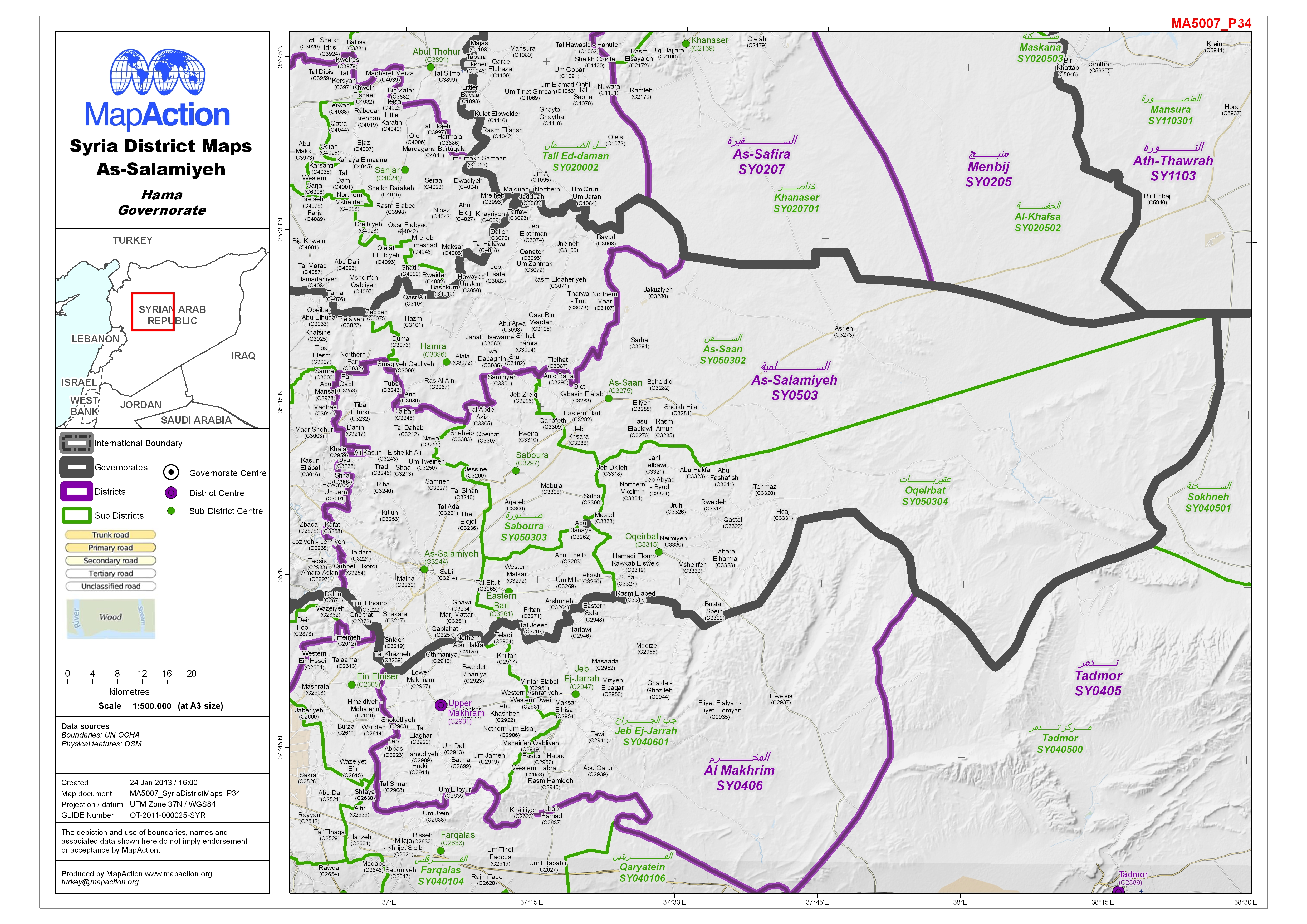 Syria - District Maps: As-Salamiyeh District in Hama Governorate ...