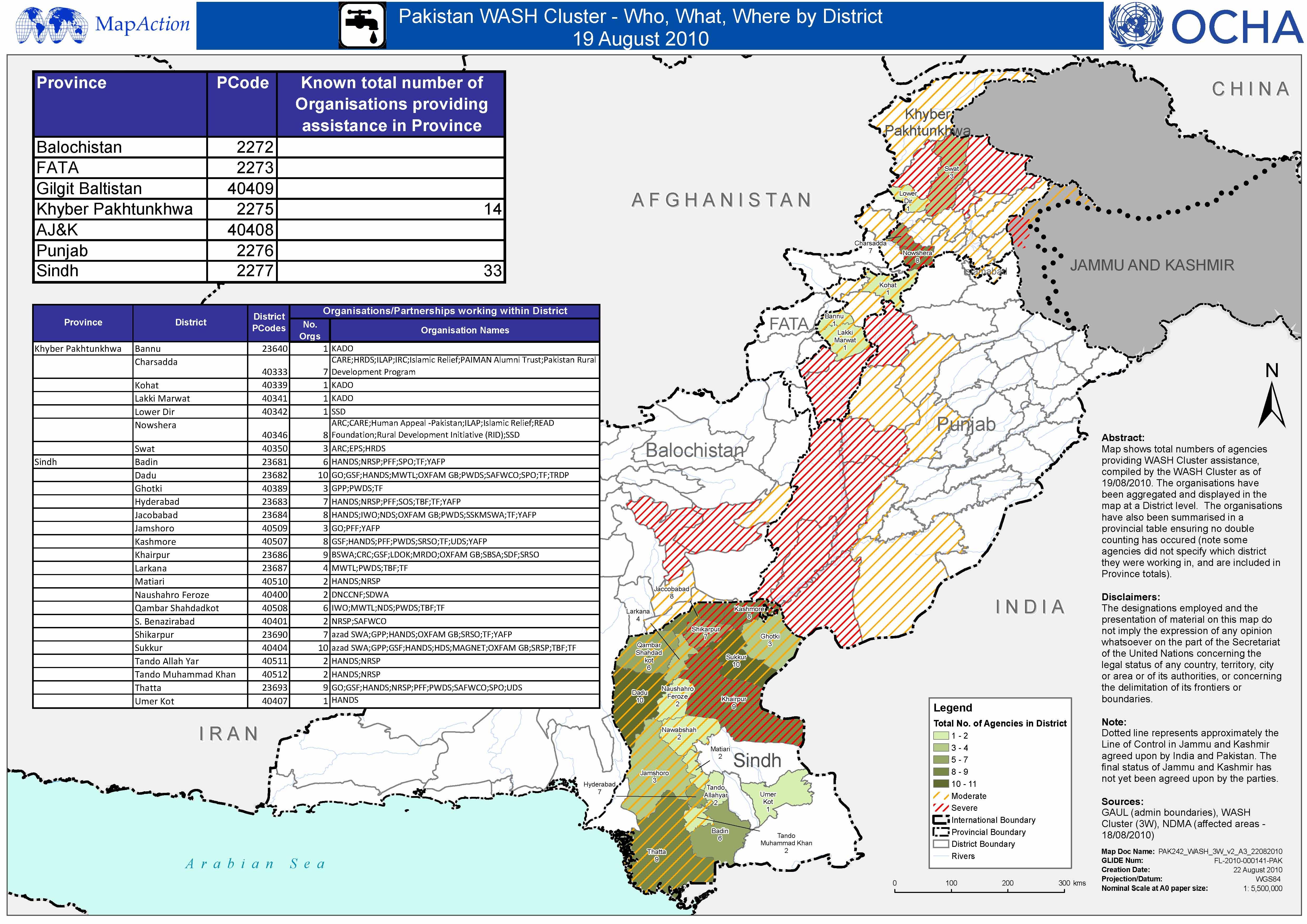 Pakistan Map Pdf