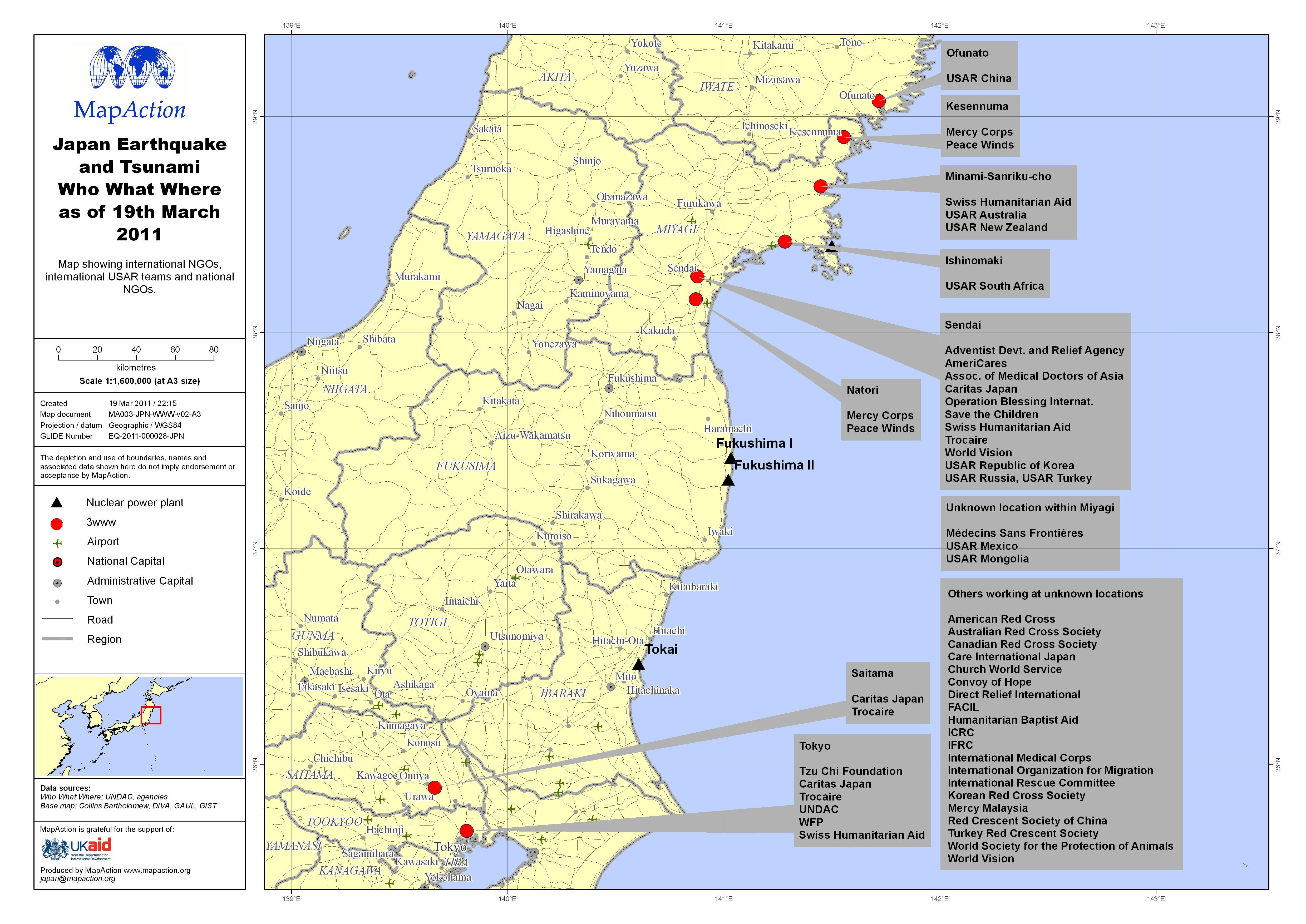 Tsunami and Earthquake Research