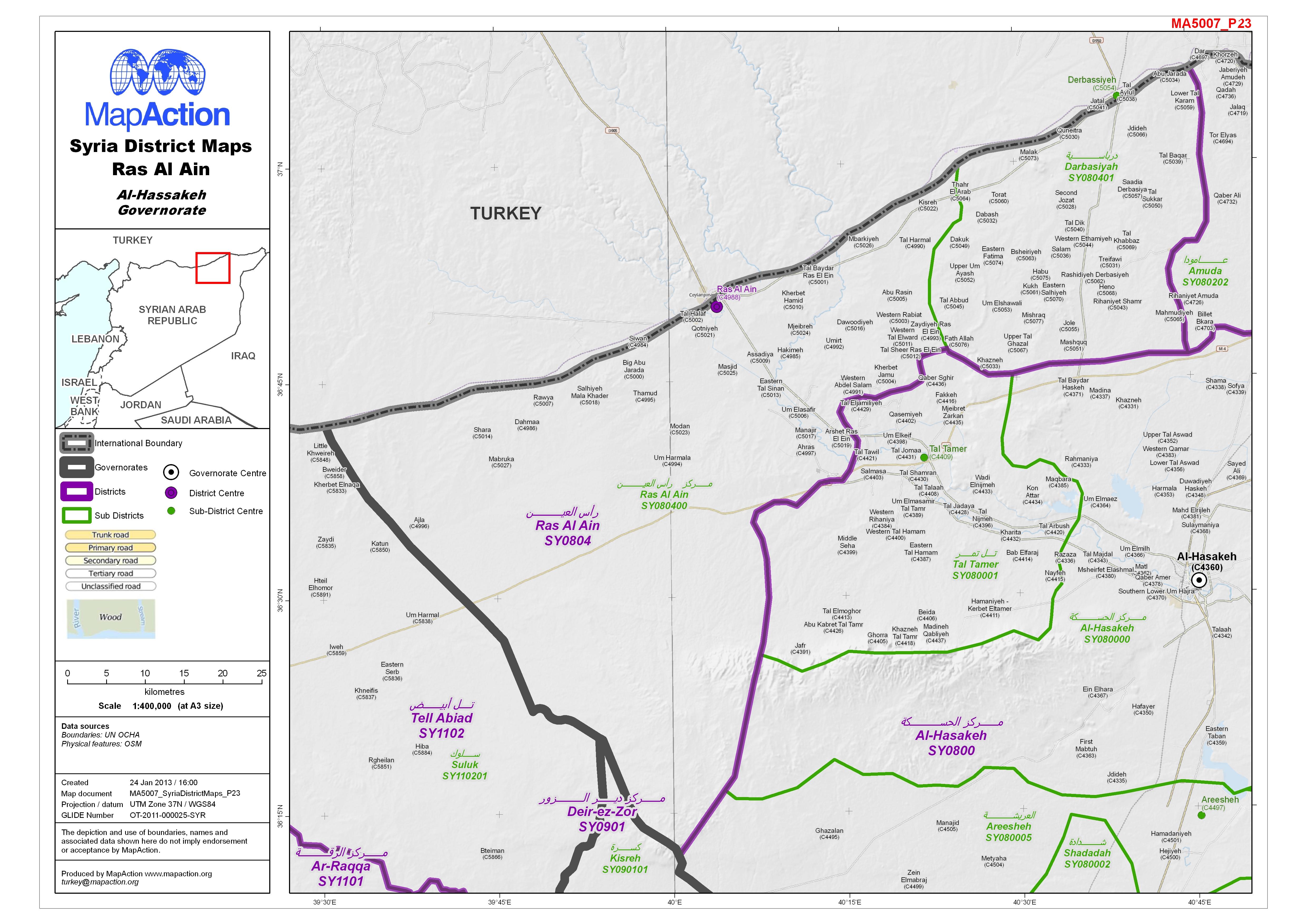 Syria District Maps Ras Al Ain District In AlHassakeh - Al ain map